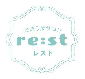 レストロゴ