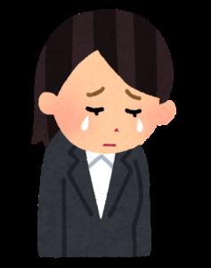 涙がポロリ