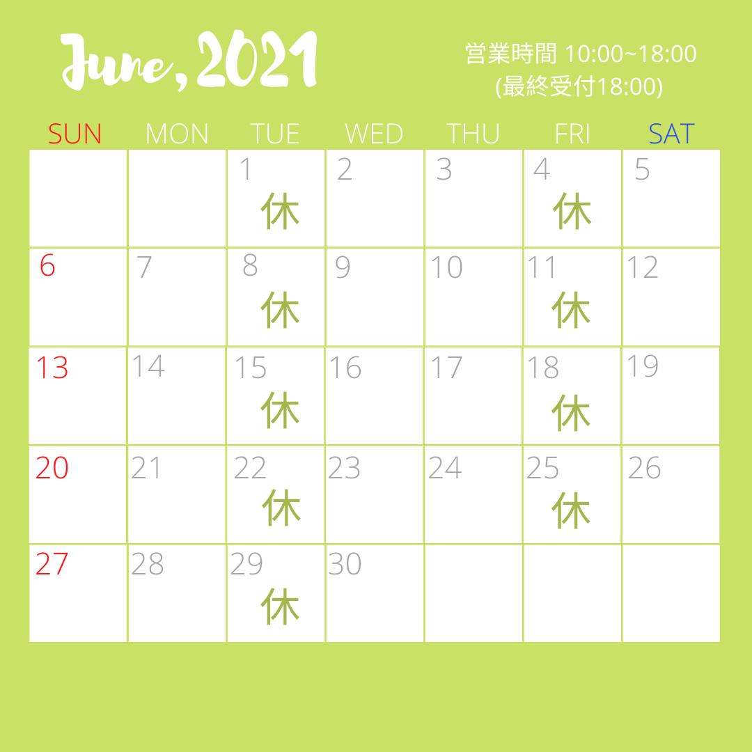 June,2021 2021年6月スケジュール