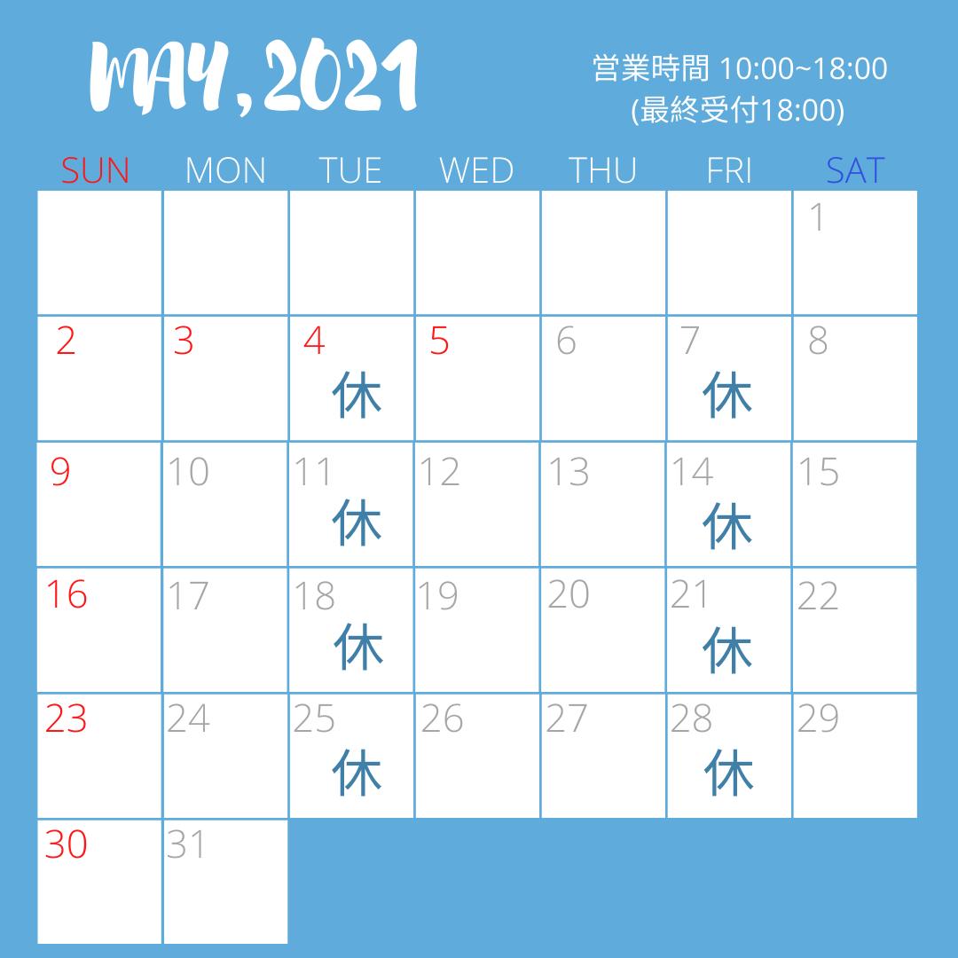 may,2021